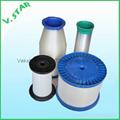 Polyester (PET) Monofilament yarn 1