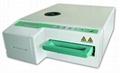 Cassette type sterilizer CS-18