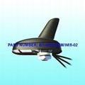 6-In-1(850/900/1800/1900/GPS/Wifi) Antenna