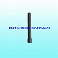 433MHz Rubber Antenna