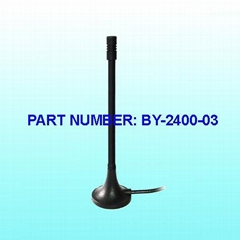 High Quality Good Price Hot Sale 2.4G Antenna