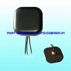 Factory Price GPS/GSM Combo Antenna