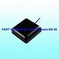 GPS/Glonass Beidou Antenna