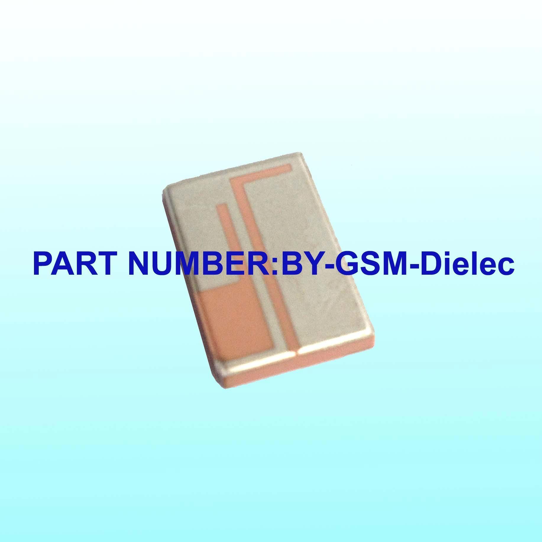 GSM介质天线 1