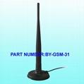 GSM/3G高增益5dbi天线