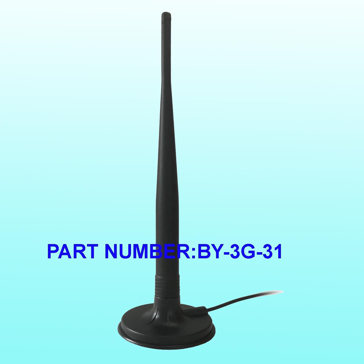 3G吸盘天线 1