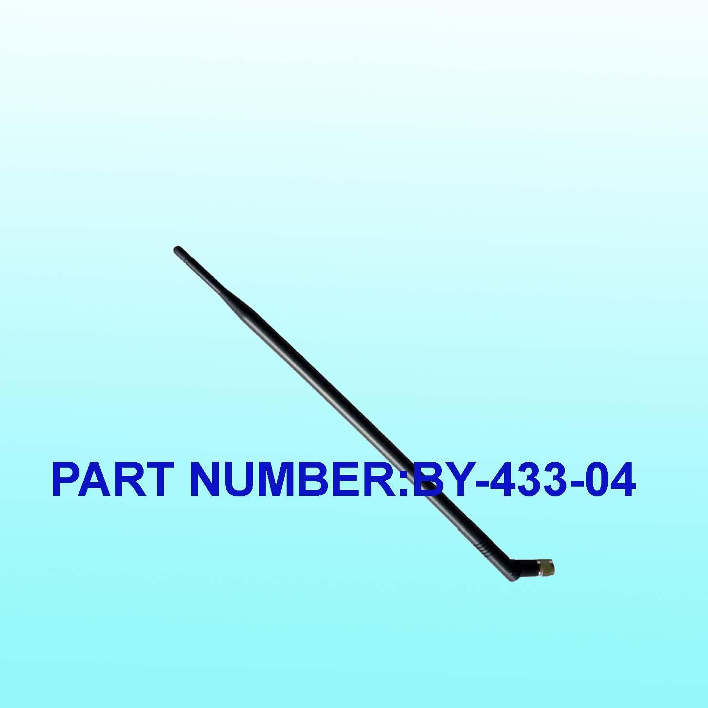 433MHz橡皮天线 1