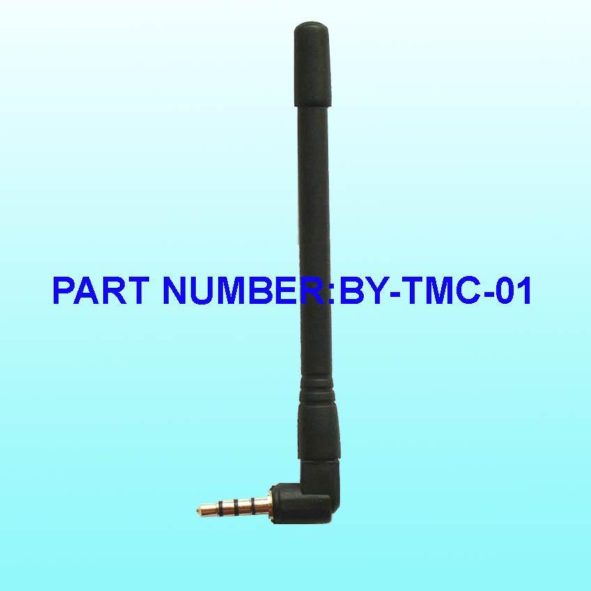 TMC天線 1
