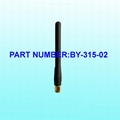 315MHz Rubber Antenna