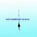 GSM/3G天線螺旋安裝5dB