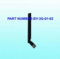 3G Rubber Antenna 3dbi gain