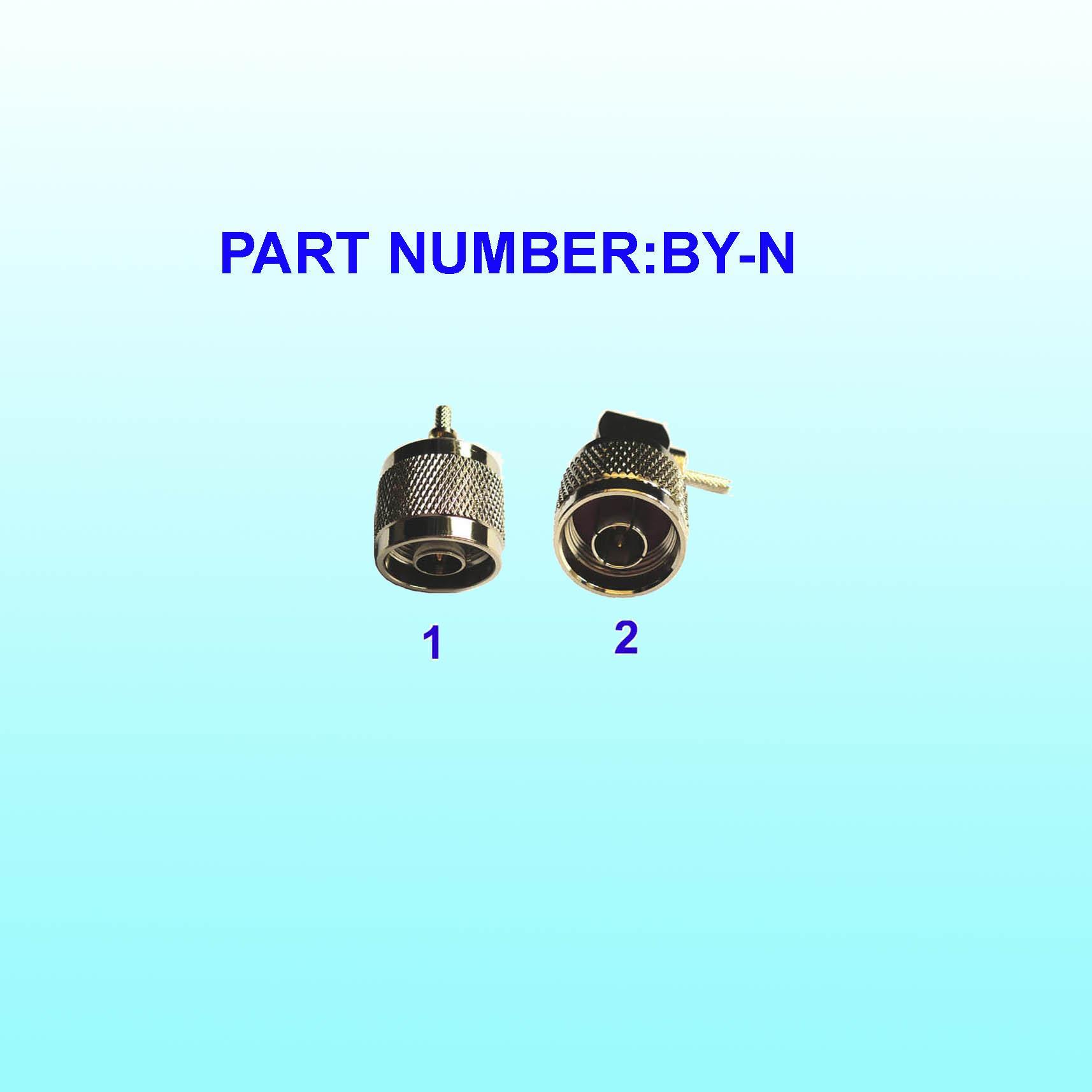 N 連接器 1