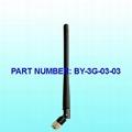 无线电通信3G橡皮天线3dbi