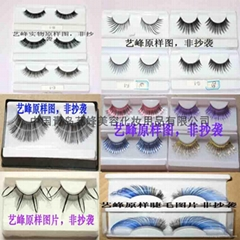 Pingdu art peak eyelashes factory