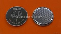 RFID专用纽扣电池 CR2325