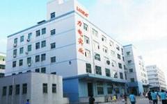 深圳市力电电池有限公司