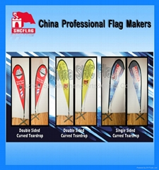 Flying Banner Feather Banner Sail Banner