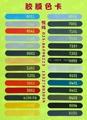 彩色膠膜-YQ-5系列