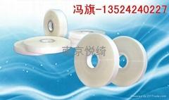 热封防水胶带-YQ-2系列-纯PU胶条