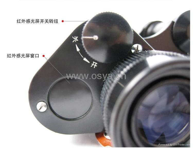 云南熊猫望远镜_T62式8X30观察红外线望远镜 - T62-8X30 infrar - 熊猫 (中国 云南省 生产 ...