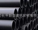 鋼絲網骨架塑料(聚乙烯)復合管