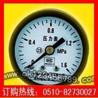 压力表   耐震压力表 不锈钢压力表 真空压力表 压力计 5