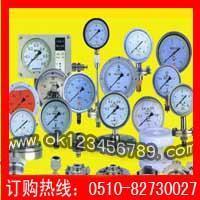 压力表   耐震压力表 不锈钢压 (热门产品 - 1*)