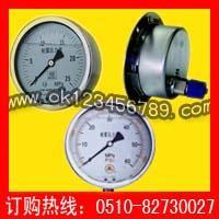 压力表   耐震压力表 不锈钢压力表 真空压力表 压力计 7