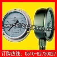 压力表   耐震压力表 不锈钢压力表 真空压力表 压力计 9