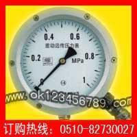 压力表   耐震压力表 不锈钢压力表 真空压力表 压力计 11
