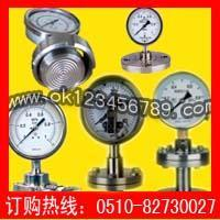 压力表   耐震压力表 不锈钢压力表 真空压力表 压力计 12
