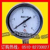 壓力表   耐震壓力表 不鏽鋼壓力表 真空壓力表 壓力計 17