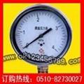 压力表   耐震压力表 不锈钢压力表 真空压力表 压力计 17