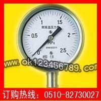 耐温压力表系列