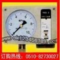 电感压力变送器系列