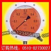 耐震型差動遠傳壓力表