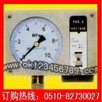 電感壓力變送器