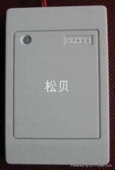 IC卡發卡器
