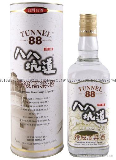 臺灣繁體版八八坑道高粱酒招全國空白區域經銷商 2