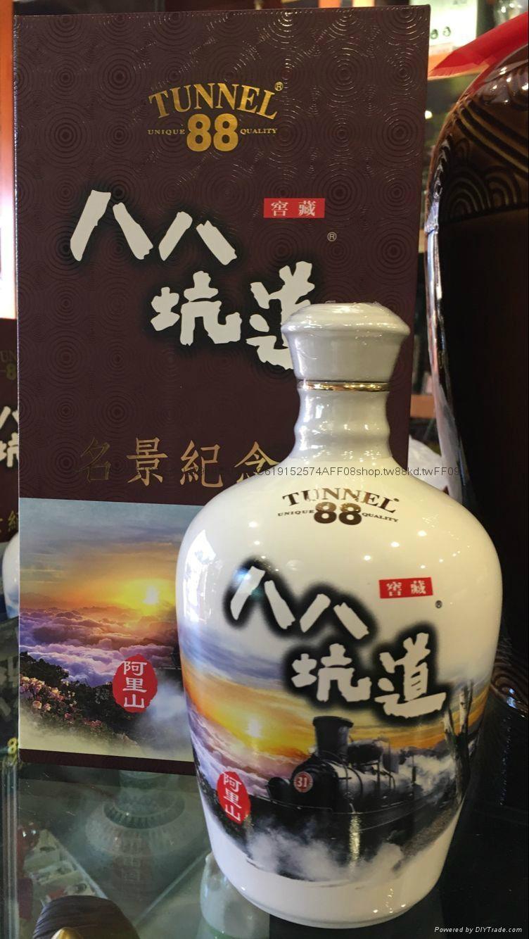 台湾繁体版八八坑道高粱酒招全国空白区域经销商 3