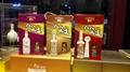 八八坑道年節版禮盒