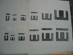 供應Z11-EI型變壓器矽鋼片