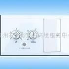 IAQ(室內空氣質量)智能監控器
