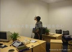 惠州新房新裝修污染檢測治理