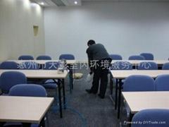 惠州新房除味/裝修污染檢測治理