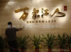 惠州家庭空氣檢測