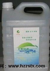 惠州甲醛清除剂