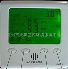 新風系統控制器