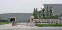 iDeO international industry Co., Ltd