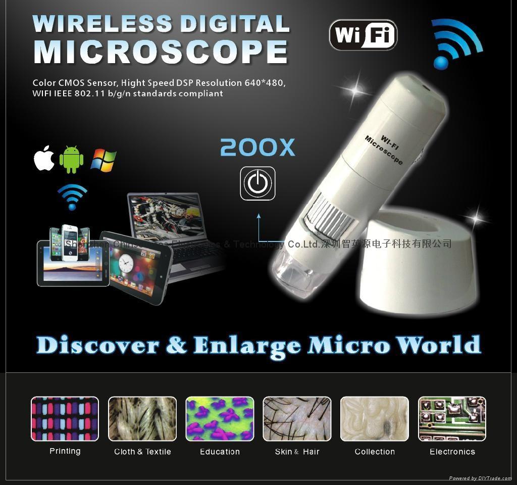 Wireless Digital Microscope (WI-FI) - M20WF - chinscope (China ...